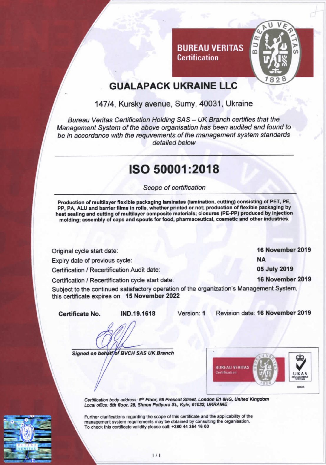 Gualapack Certificate ISO 50001_2018